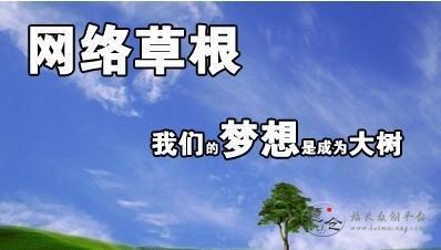 src=http___photocdn.sohu.com_20150425_mp12308697_1429924139760_1.jpeg&refer=http___photocdn.sohu.jpg