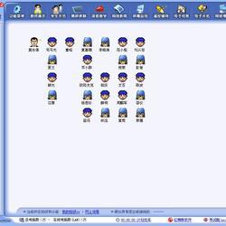 512用户正版多媒体教学软件