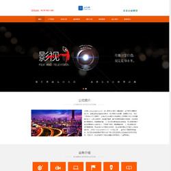 响应式影视文化传媒设计创作公司HTML5网站源码